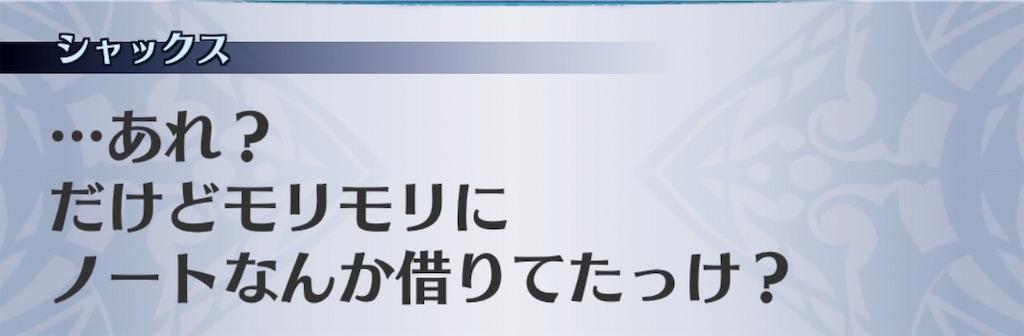 f:id:seisyuu:20181126172611j:plain