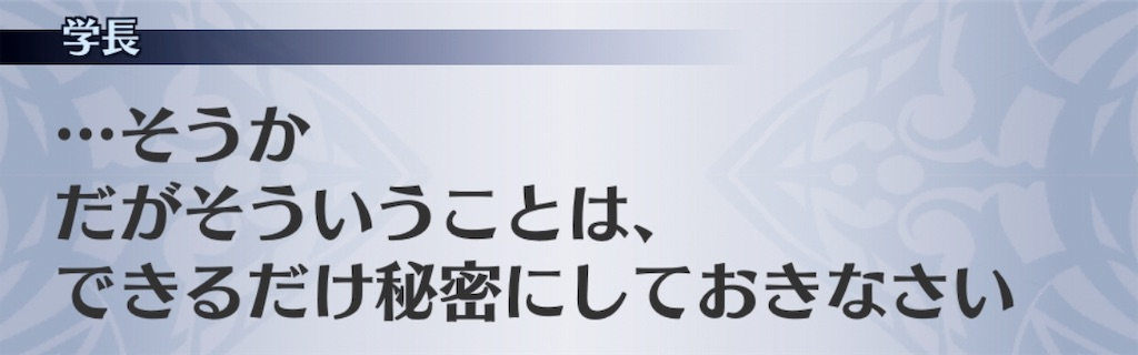 f:id:seisyuu:20181126174805j:plain