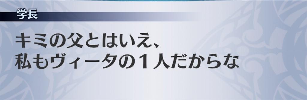 f:id:seisyuu:20181126175607j:plain