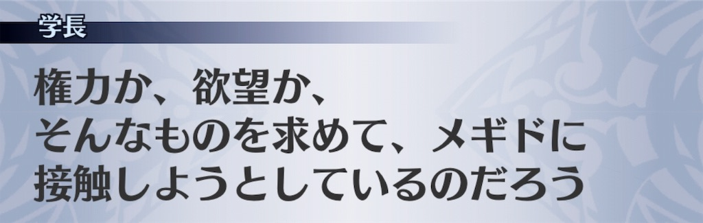 f:id:seisyuu:20181126175843j:plain
