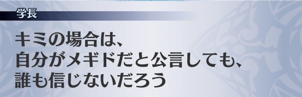 f:id:seisyuu:20181126175853j:plain