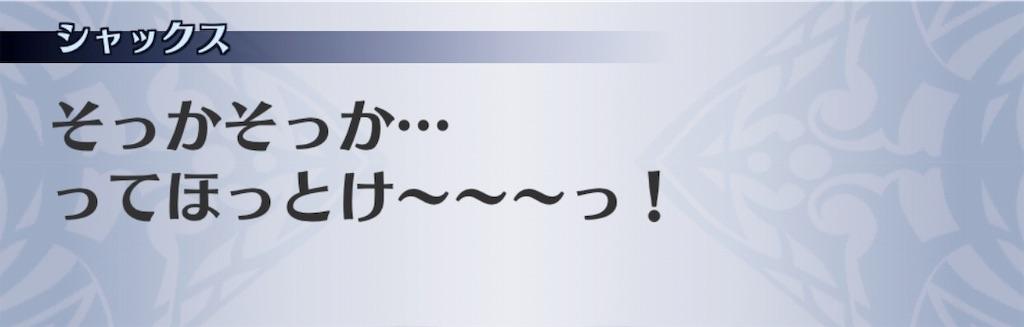 f:id:seisyuu:20181127191833j:plain