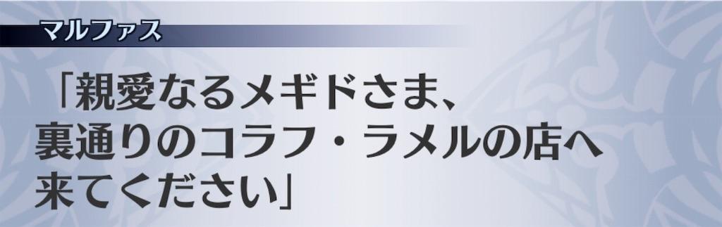 f:id:seisyuu:20181127204646j:plain