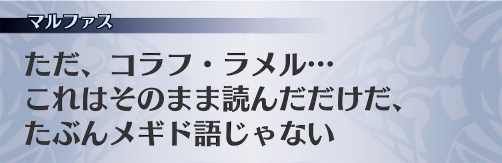 f:id:seisyuu:20181127204702j:plain