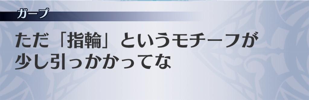 f:id:seisyuu:20181128144502j:plain