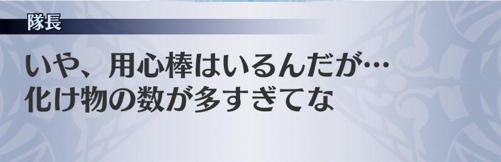f:id:seisyuu:20181128152131j:plain