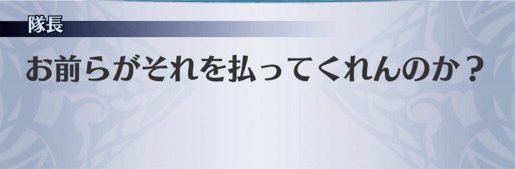 f:id:seisyuu:20181128153027j:plain