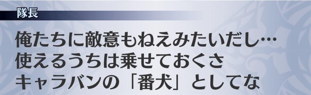 f:id:seisyuu:20181128162319j:plain