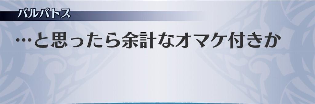 f:id:seisyuu:20181128165658j:plain