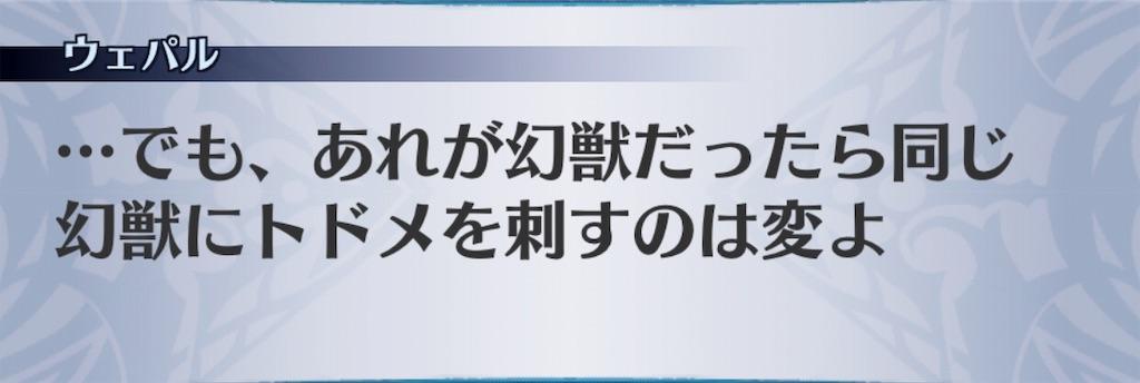 f:id:seisyuu:20181128171024j:plain