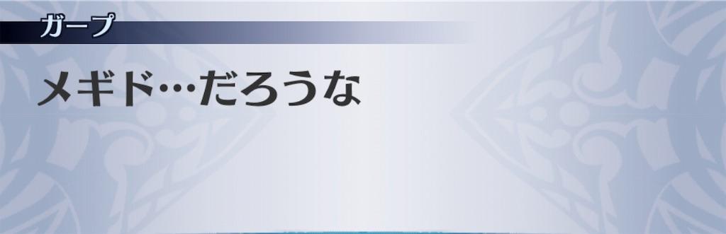 f:id:seisyuu:20181128171251j:plain