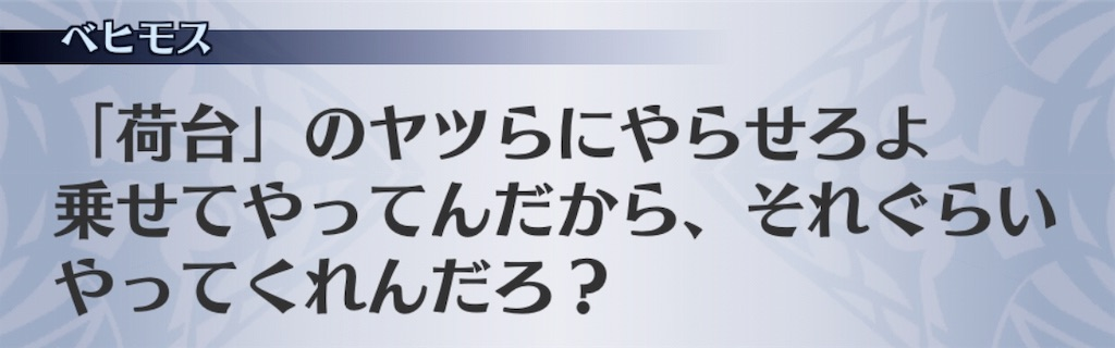 f:id:seisyuu:20181129172112j:plain