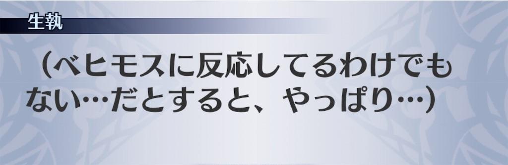 f:id:seisyuu:20181129192112j:plain