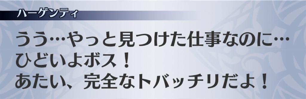 f:id:seisyuu:20181130013705j:plain