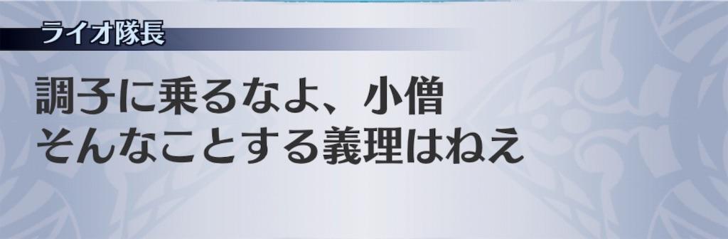 f:id:seisyuu:20181130013741j:plain