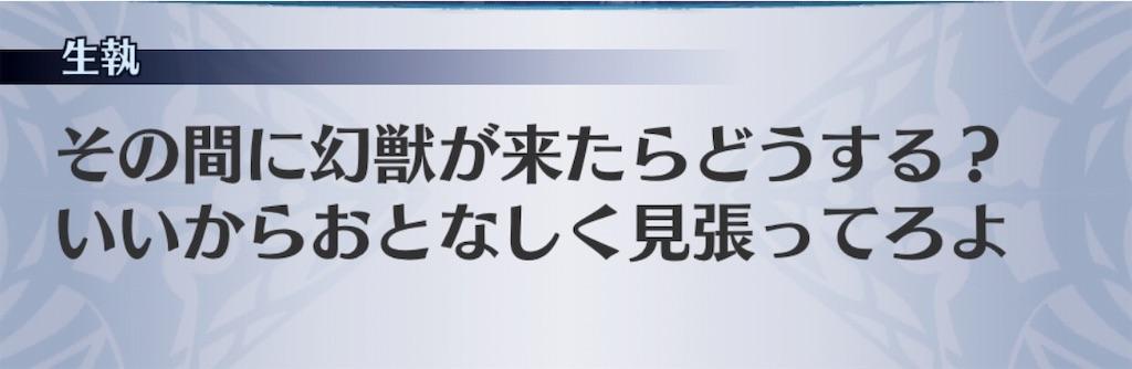 f:id:seisyuu:20181130014146j:plain