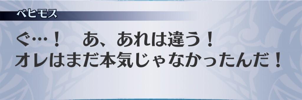 f:id:seisyuu:20181130014306j:plain