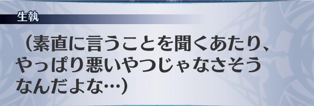 f:id:seisyuu:20181130014443j:plain