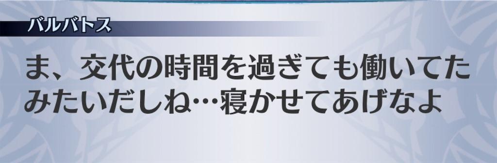 f:id:seisyuu:20181130015349j:plain