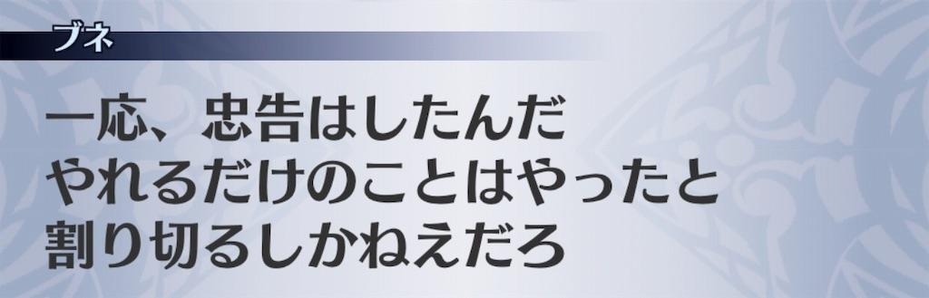 f:id:seisyuu:20181130015545j:plain