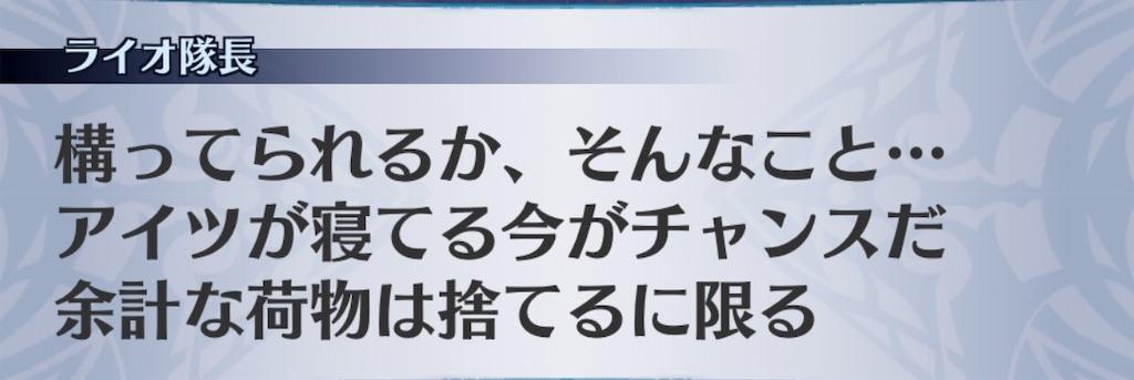 f:id:seisyuu:20181130015932j:plain