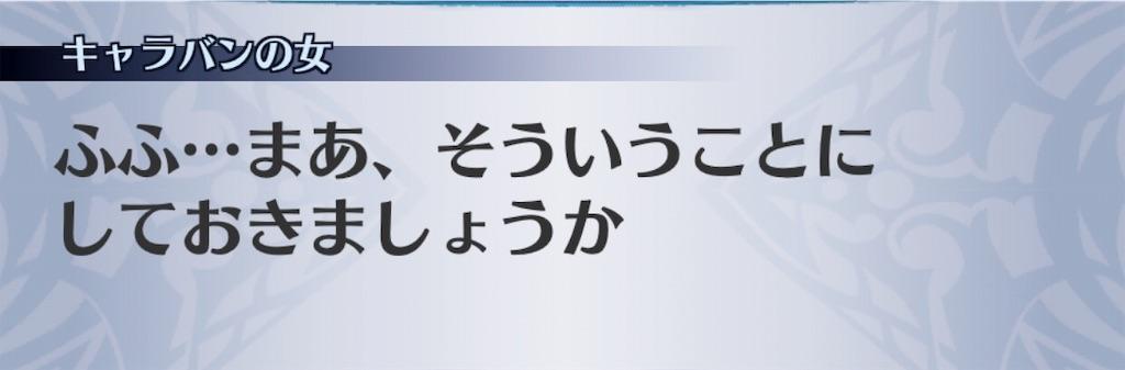 f:id:seisyuu:20181130020311j:plain