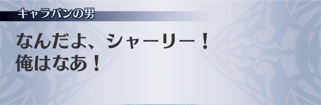 f:id:seisyuu:20181130020314j:plain