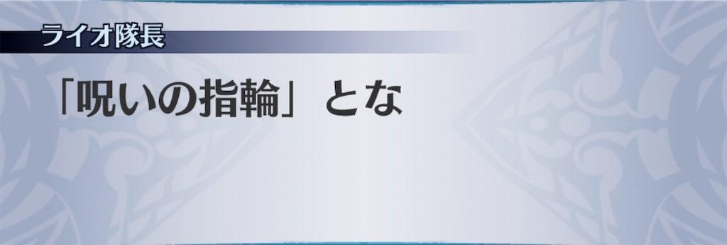 f:id:seisyuu:20181130020418j:plain