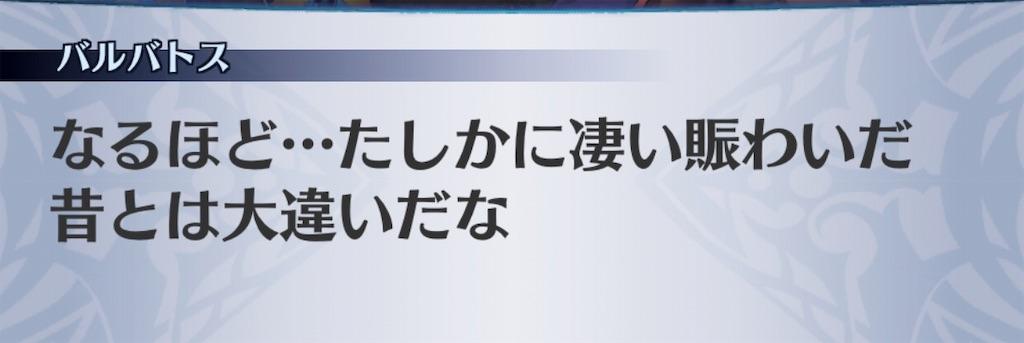 f:id:seisyuu:20181130191819j:plain
