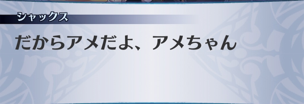 f:id:seisyuu:20181130192312j:plain