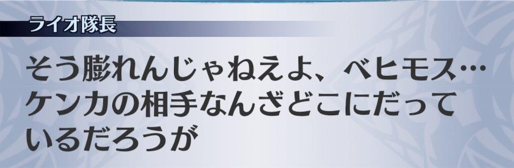 f:id:seisyuu:20181130195842j:plain