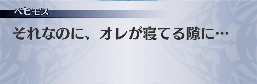 f:id:seisyuu:20181130200901j:plain