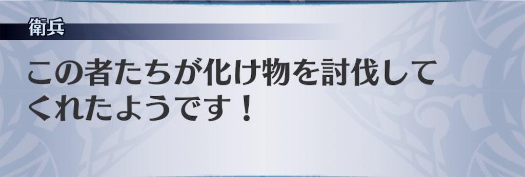 f:id:seisyuu:20181130201041j:plain