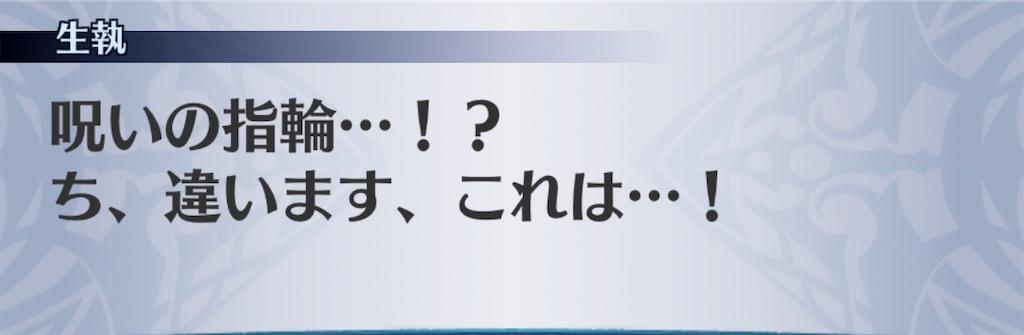 f:id:seisyuu:20181130201059j:plain