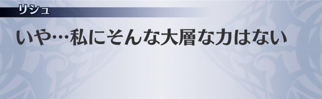 f:id:seisyuu:20181201021725j:plain