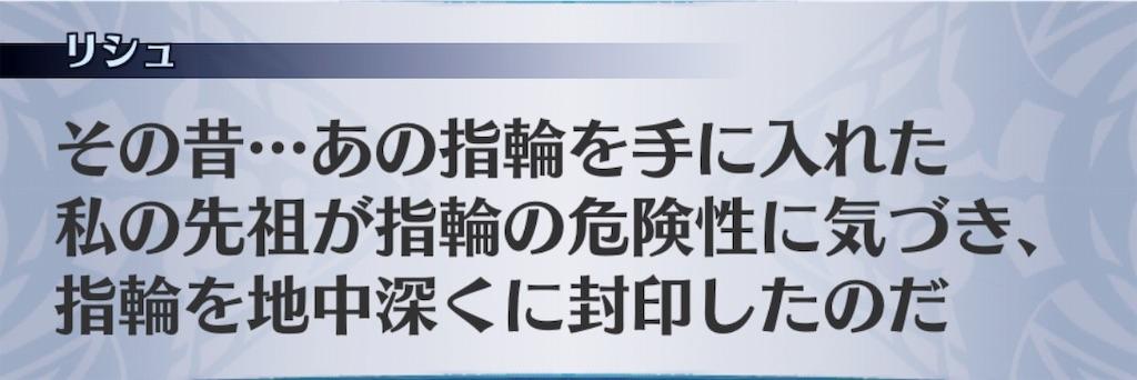 f:id:seisyuu:20181201022153j:plain