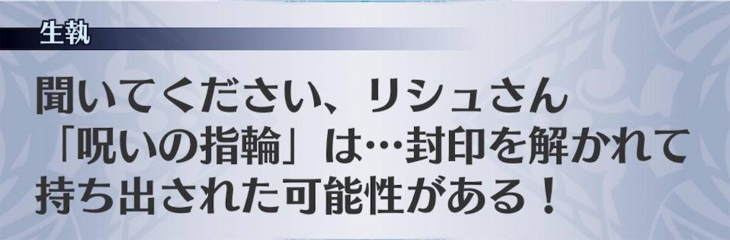 f:id:seisyuu:20181201024222j:plain