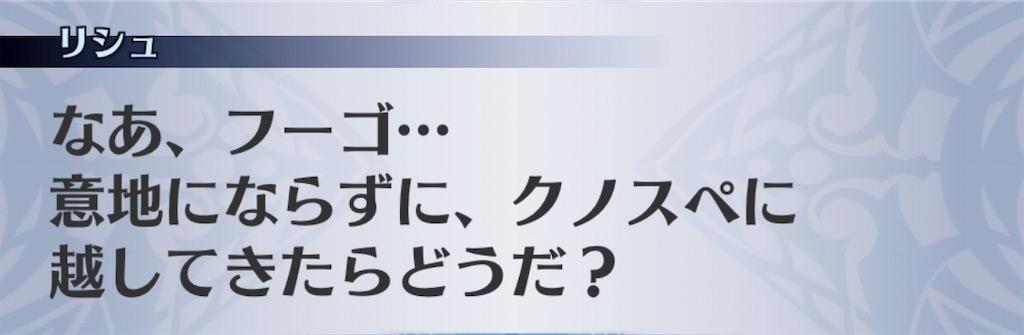 f:id:seisyuu:20181201025456j:plain