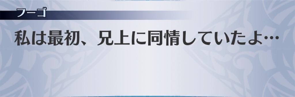 f:id:seisyuu:20181201025621j:plain