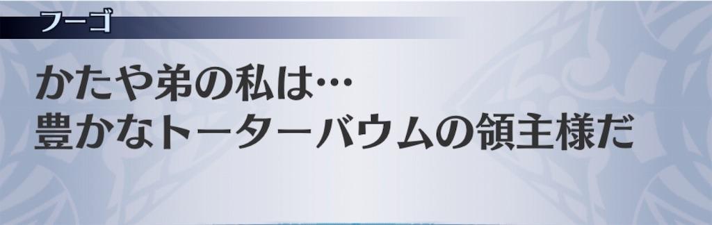 f:id:seisyuu:20181201025636j:plain