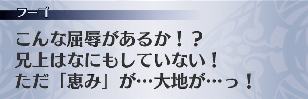 f:id:seisyuu:20181201210248j:plain