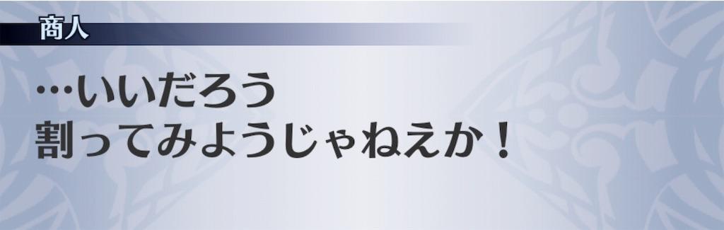 f:id:seisyuu:20181202200417j:plain