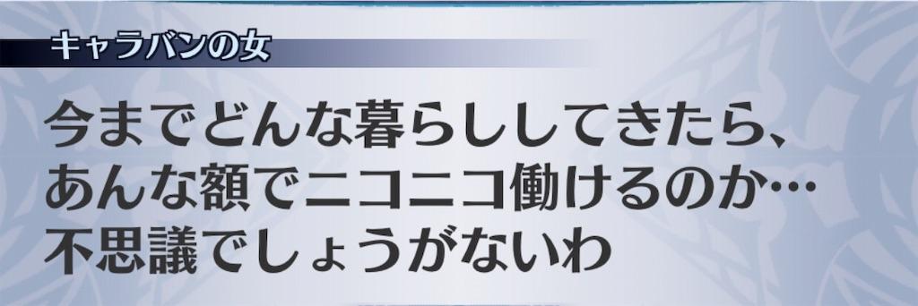 f:id:seisyuu:20181202200726j:plain