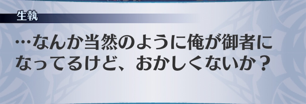 f:id:seisyuu:20181202202152j:plain