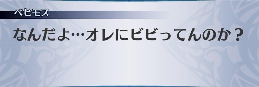 f:id:seisyuu:20181202203003j:plain