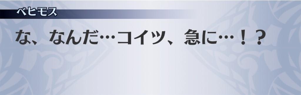 f:id:seisyuu:20181202203707j:plain