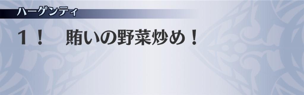 f:id:seisyuu:20181202204853j:plain