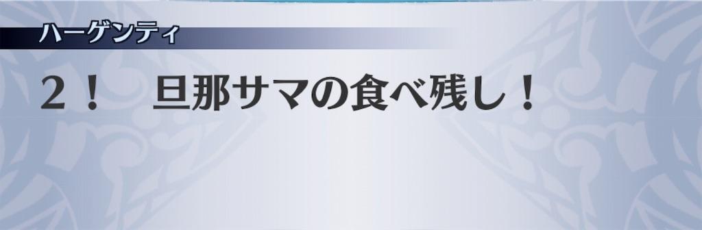 f:id:seisyuu:20181202204856j:plain