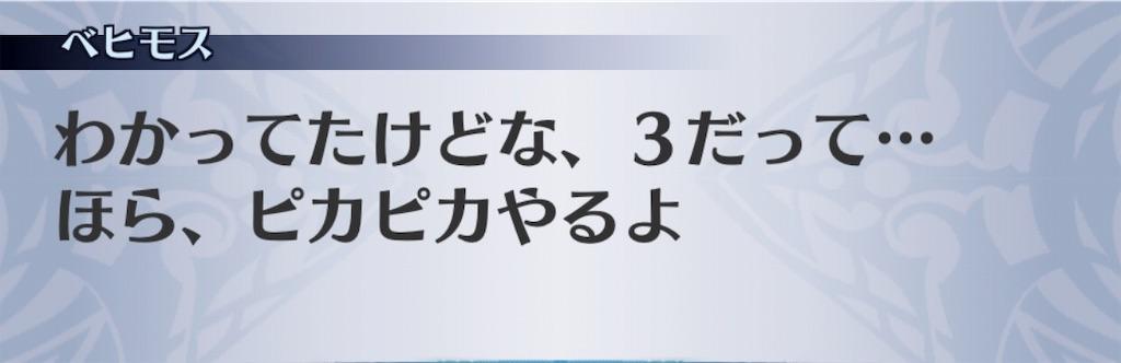 f:id:seisyuu:20181202204935j:plain