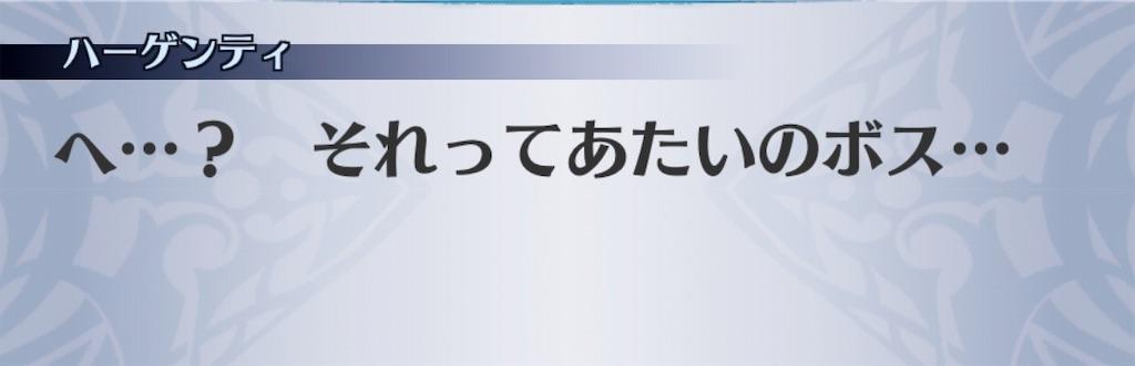f:id:seisyuu:20181202205752j:plain